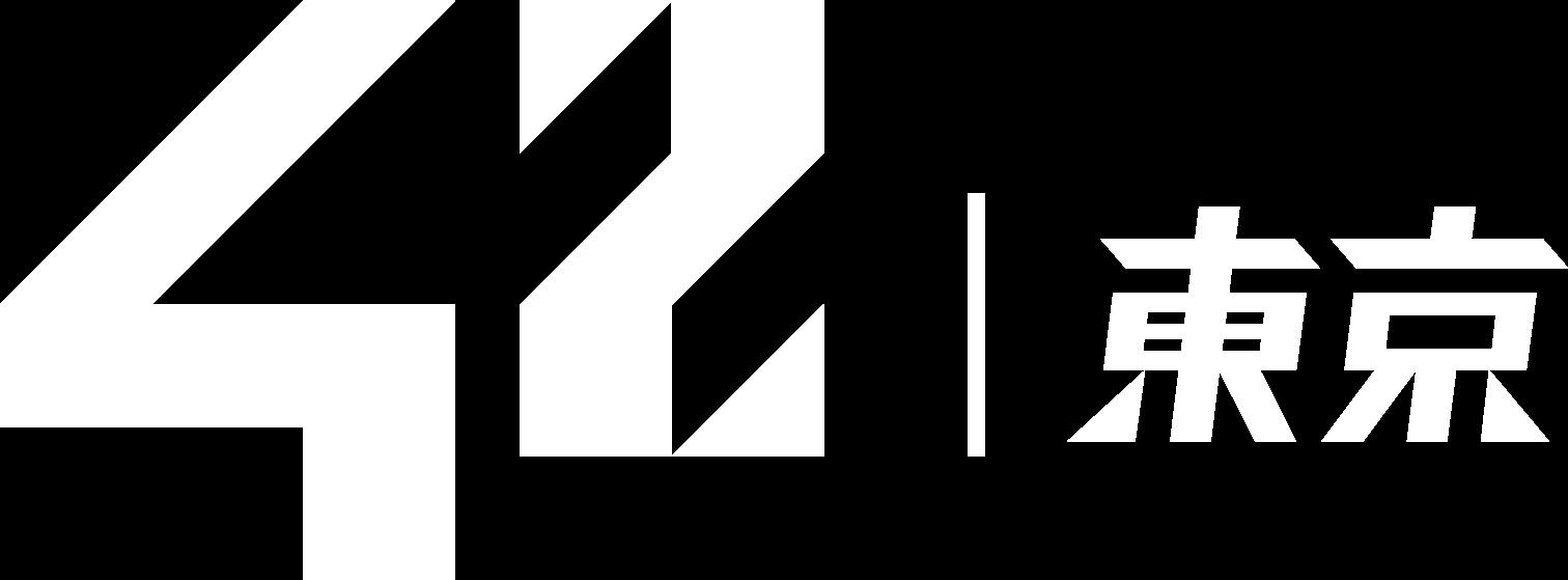 42 東京