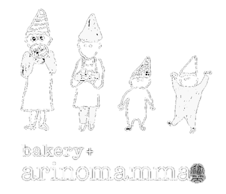 arinomammaのロゴ