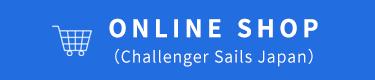 ONLINE SHOP(Challenger Sails Japan)