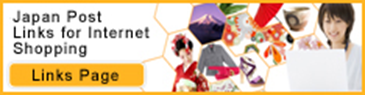 Shopping from Japan! JAPAN POST Online shopping website links