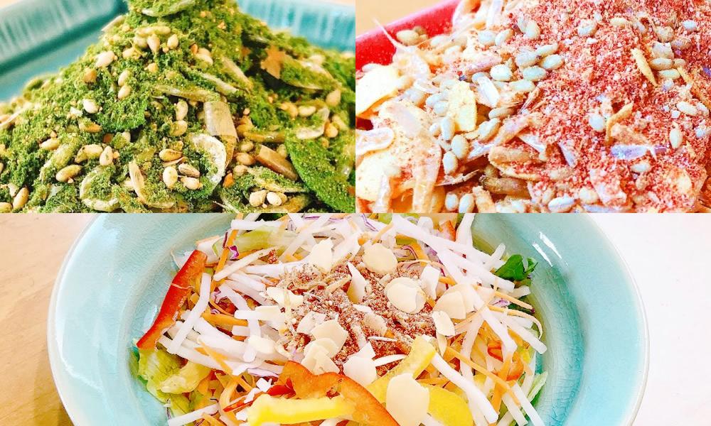 フードフレーバーと野菜サラダ