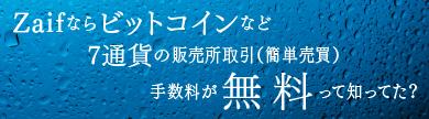 広告:rzaif