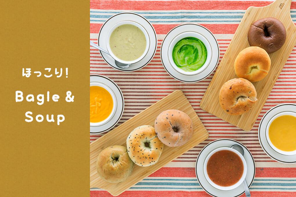 Bagle & Soup