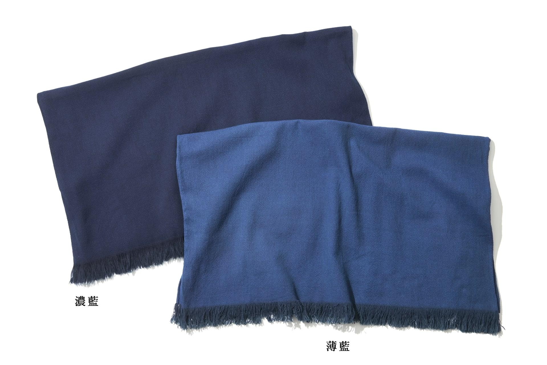 播州織マフラー(90cm幅)