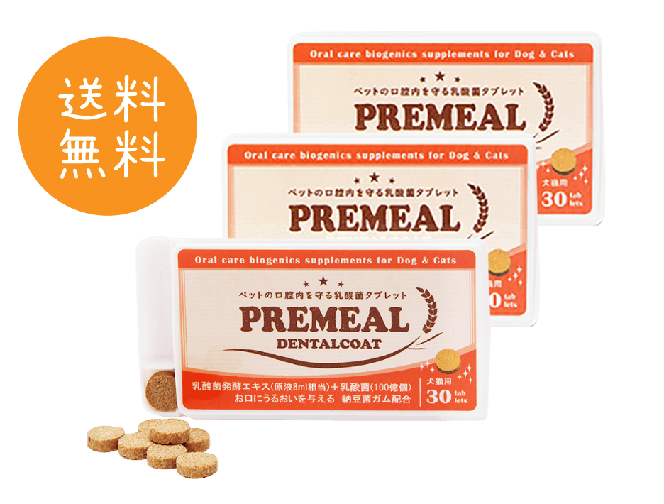 PREMEALの商品画像(送料無料)