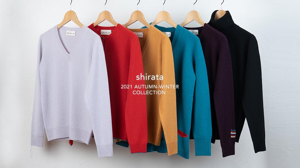 shiratalinen2019SS