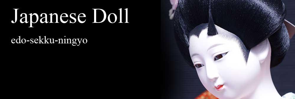 Japanese edo festival Doll