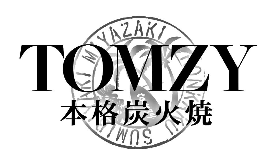 宮崎鶏炭火焼専門店【TOMZY】