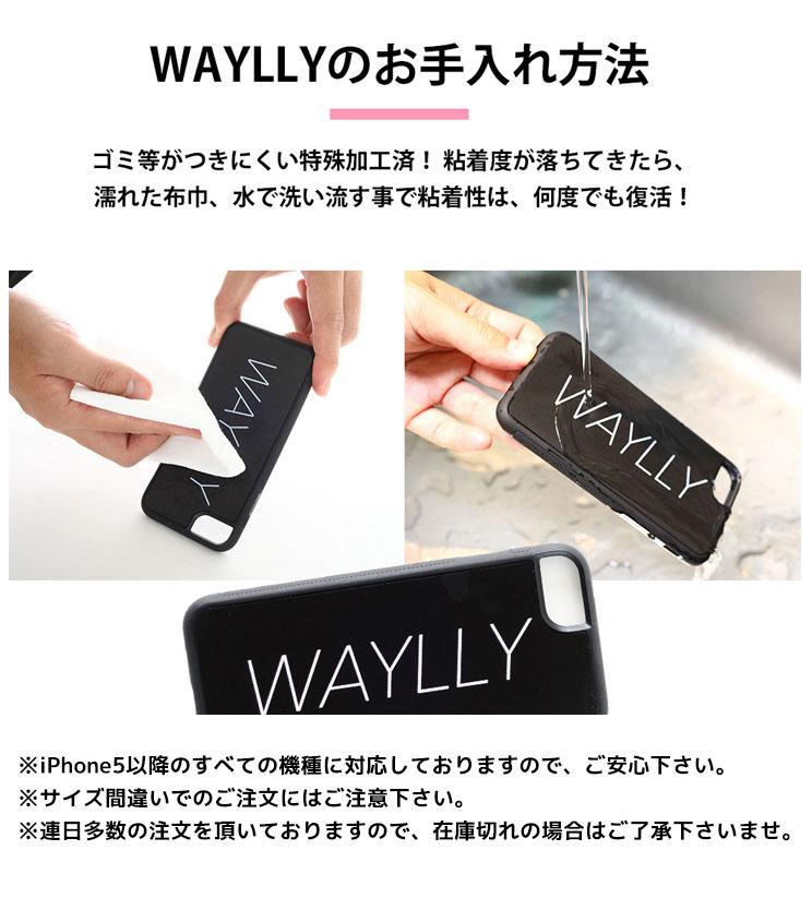 waylly