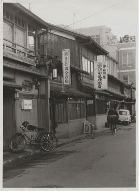 京都 × 丸全
