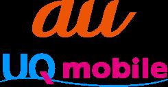 au かんたん決済・UQ mobile